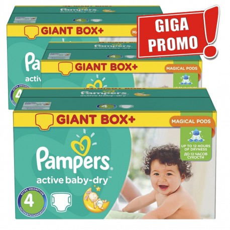 Pampers - Maxi giga pack 310 Couches Active Baby Dry taille 4 sur Les Couches